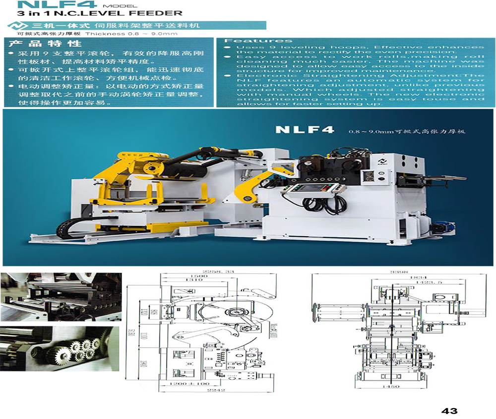 44 Applied Metal Technology Catalog min