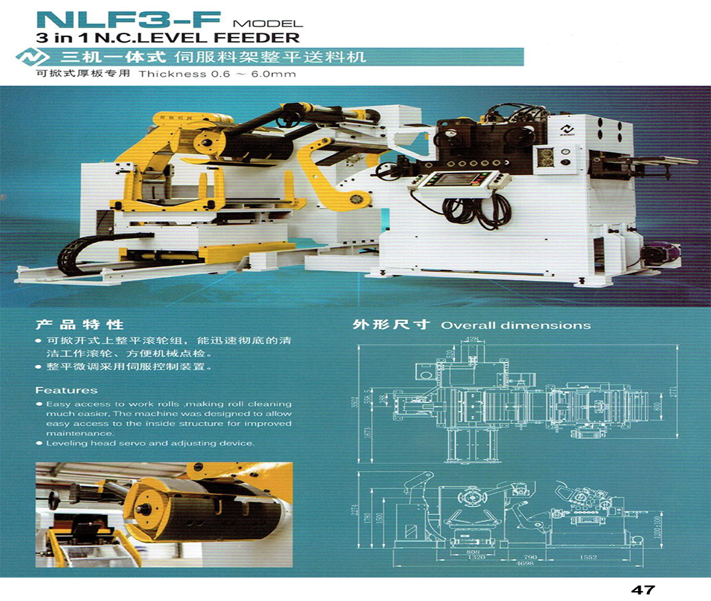 48 Applied Metal Technology Catalog min