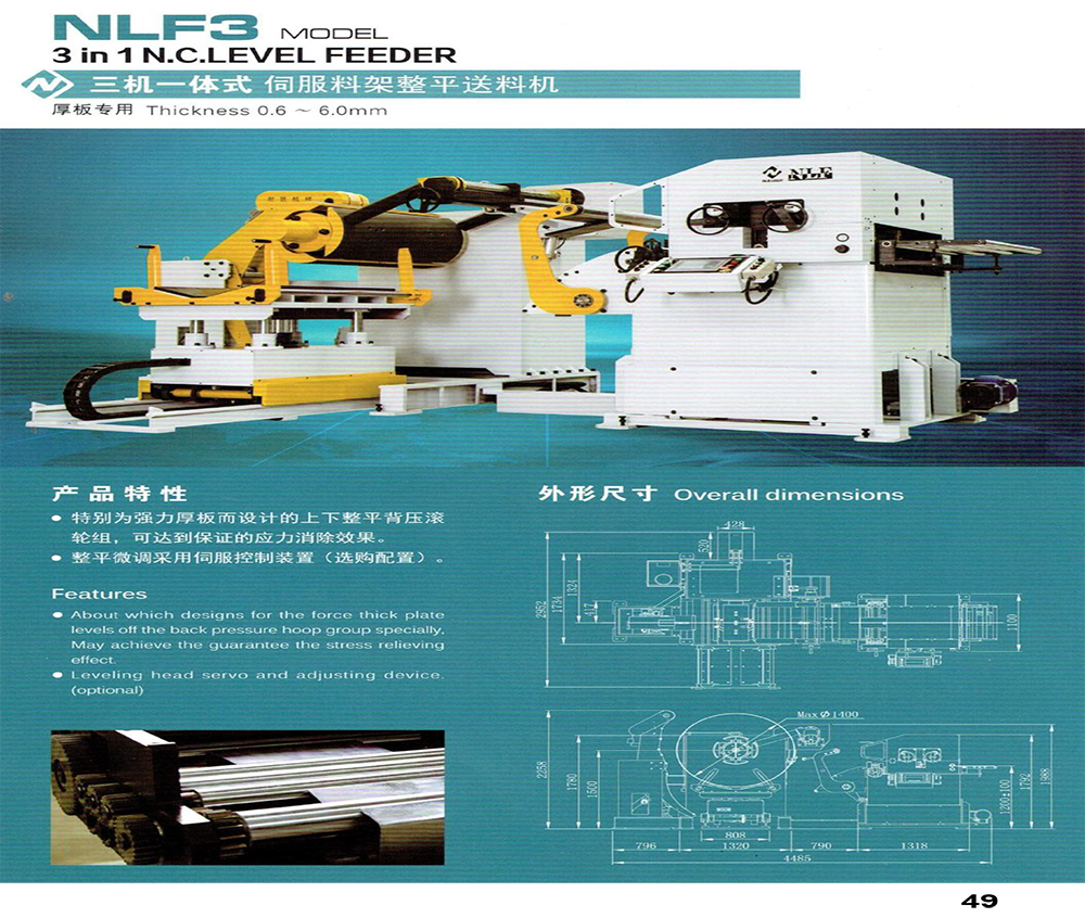 50 Applied Metal Technology Catalog min