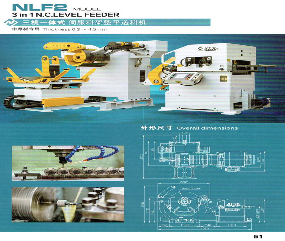 52 Applied Metal Technology Catalog min