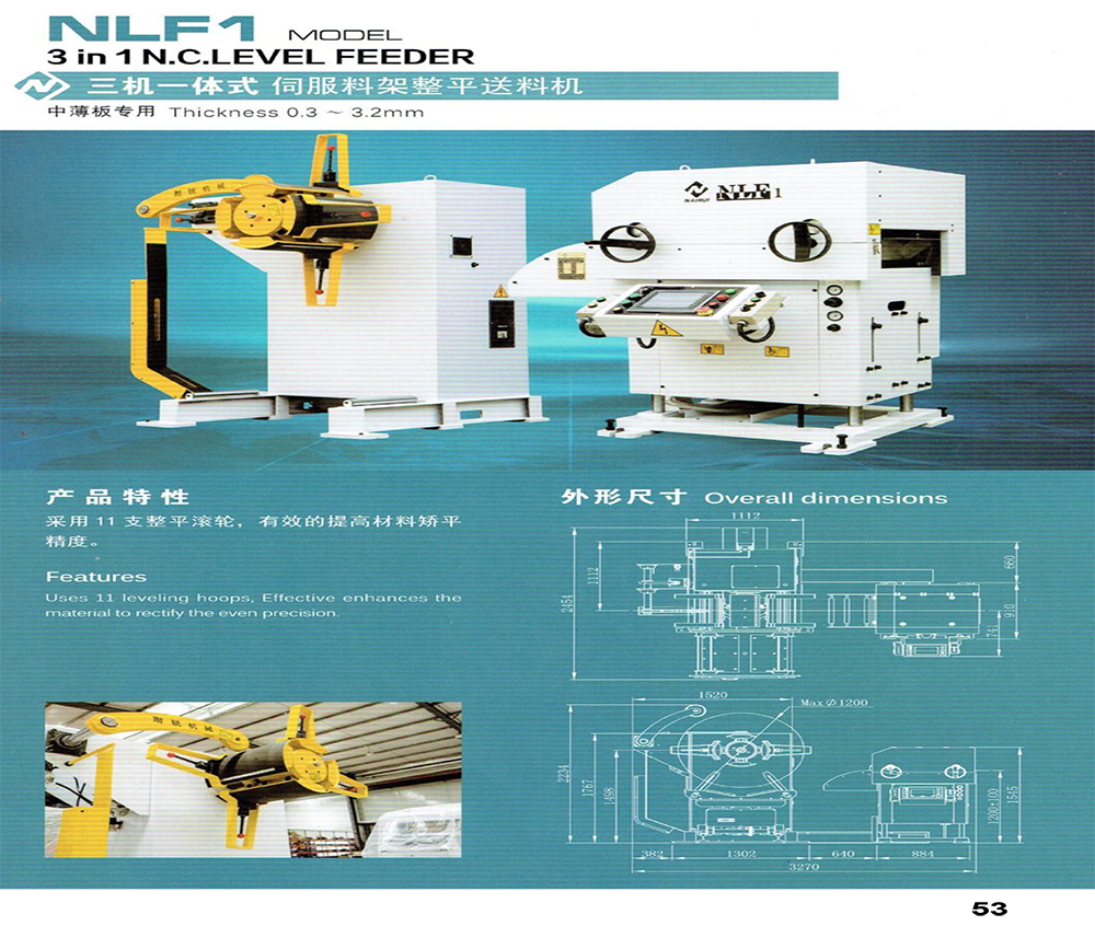 54 Applied Metal Technology Catalog min