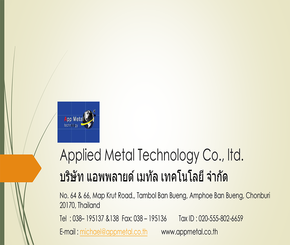 57 Applied Metal Technology Catalog min